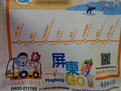 レッドライン・R16・左営駅へ移動。今回は台湾のリゾート地ケイティンで1泊したいと思います。ケイティンへはこの駅から新幹線の駅2階のでチケットを買い、1階のバス乗り場から出発します。新幹線と直結しているだけあって、新幹線改札前のセブンでは台南産の美味しいプリンが販売されている。改札前に打狗餅舗という店のクッキーがお土産におすすめ。別の店舗もあるけど、行きづらい場所にあるため、ここで買うのが一番楽。優しいお姉さんがいっぱい試食させてくれる。店員のおねんさんは日本人が大好きらしい。