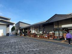 にこにこ本陣には、コンビニ・船村徹記念館・多目的ホールなどもあります。 商業施設の中には金谷ベーカリーのパンが買えます。