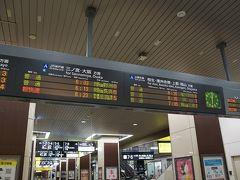 姫路を6:23の新快速に乗り京都まで行きます。 新幹線を使わずに一番早いのがこれ。