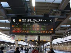 京都で8:16分発の奈良線に乗り換えます。
