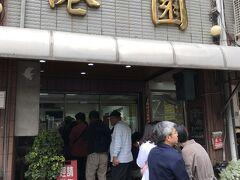 もう少しだけ歩いて。。 ◆港園 高雄の牛肉麺、一番人気の店。 初めて伺います。 中途半端な時間でも、行列ね~