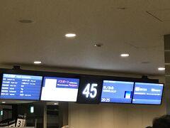 成田空港へはここ数年 シンガポールから 帰国する際に利用するばかりでしたので 久し振りに ANAラウンジに伺うと かなり大掛かりにリノベーションされていますね。 ネタは限られていますが〝寿司BAR〟まで 新設されていて ビックリしました(+>∀<+)