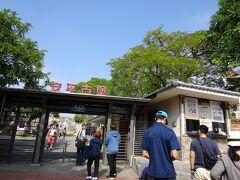 バス道路を渡って安平古堡に 入場料は50TWD
