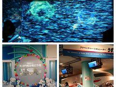 エディという資料館では、うず潮がどうしてできるのか…などを知ることができます。 大型スクリーンやチームラボもどき(?)の展示もありました。
