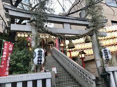 3つめは、十番稲荷神社です。 大法寺から5分くらいです。 こちらの神社も3回目の御朱印になります(^-^)  ▼過去の十番稲荷神社の日記はこちら https://4travel.jp/travelogue/11525648 https://4travel.jp/travelogue/11565158