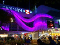 ウドンターニーの中心地、セントラル・プラザ。 タイのイサーンの地方都市でもこんなモールがあったりして、 タイが中進国と呼ばれる理由が分かりました。
