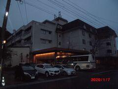 雲仙 「新湯」ホテル。