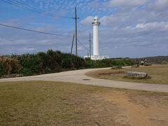 お天気がいいので、残波岬灯台へ! 暖かいので、とっても気持ちよくお散歩できます。