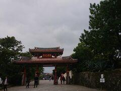 雨が上がったので、首里城へ。  ・観光客は、減っているように感じました。