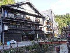 伝統の宿 古山閣、今回目的の宿です。  千と千尋の神隠しのモデルとなった旅館です。
