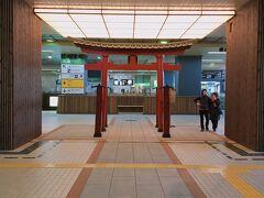 燕三条で新幹線に乗り換え。数分しかなくて焦りました。