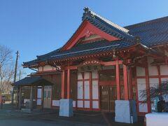 弥彦駅に到着。本当にいい天気。