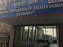 チャトラパティ駅を見に行く