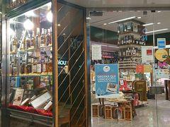 プーリア食料品店