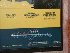 空港までの鉄道のようで駅は新しく、路線図を見るとルーヴォまで行くようです。