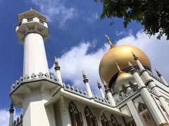サルタン・モスク (Masjid Sultan) http://sultanmosque.sg/ http://sultanmosque.sg/contact-us/visitor-information  この日は,金曜日(安息日)のため,内部の見学は,14:30~16:00 の間のみ可能でした。金曜以外は10時~12時,14時~16時です。  (追記) 2020年2月4日現在,内部の見学は停止されています。新型コロナウイルス感染症(COVID-19)の影響でしょうか?