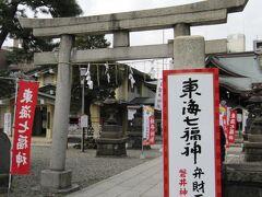 NO7【弁財天】磐井神社 愛情と智慧を授け、富貴開運をもたらす神「弁財天」をお祀りしています。