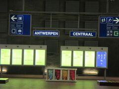 アントワープ駅は大きく、エスカレーターで移動して地上に移動しました。
