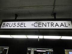 グランドプレイスへ行くためにブリュッセル中央駅で下車しました。  ここで初めてのトイレ有料文化を体験しました。 支払いする際、所有者らしい人がいて目の前で0.50ユーロを支払いします。 ここでの利用時はコインを入れて入場し、 女性用のトイレに並んで使用しました。