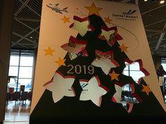 12月半ばは、成田空港もクリスマス仕様。  いつも利用する旅行会社のフリーツアーだと一人参加はかなりの高額になってしまうため、今回初めて直接タイ航空のサイトでチケットをとり、事前にeチェックイン。 朝早めの出発だったので、eチェックインで気持ち的に少し余裕が。 予約時にシートの指定もできるし、いいかも。