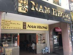 昼食をここで食べたくてチャイナタウンに来たのです。