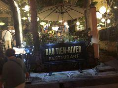 ホイアンに着き、夕食は「dao tien」にて 3年前と同じレストランです。