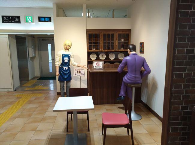 鳥取 市 漫画 喫茶
