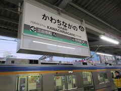 大阪府内ですけど結構電車に揺られた感じがします