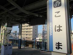 南海線の駅を見つけたので大阪城に向かいます