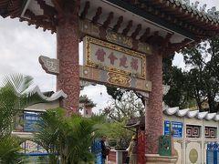 福建会館  華僑の人々の集会所です。