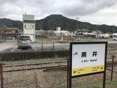 黒井駅より、黒井城跡を望む。