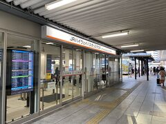 名古屋駅新幹線口のバスターミナルです。夜はすごい人なんですがね。ここで待ち合わせです。