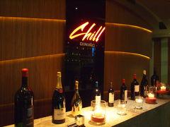 夜景を眺めるため、ABタワーの26階と27階にある「チルスカイバー」に入店