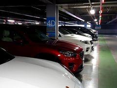 正月の期間中、関西空港の駐車場を予約るすのは大変です。 今回は発売時間に合わせてなんとか予約できました。  kIX-ITMガードは駐車代25%オフになります! 他にも色々と使えて便利ですよ。