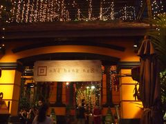 ホーチミンの定番レストラン「ニャーハンゴン」で夕食