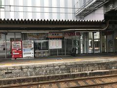 JR舞鶴線西舞鶴駅下車。 明倫館~田辺城跡を歩く。