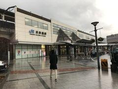 JR舞鶴線東舞鶴駅舎。