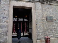 2堂のうちのもう一つ、嘉萌堂に行ってみました。 入口はやっぱり地味です。