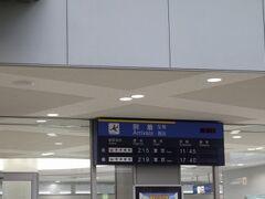 羽田発 JAL213 7:40 - 8:55で、南紀白浜空港に到着! 行き帰りともに飛行機は満席でした。なぜなら、「弁慶映画祭」と日程がばっちり重なって、関係者らしき方々もたくさん乗っておられたから。