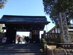この次は二社一次の〆、輪王寺。  …と言いたいところだケド、 もうそろそろ時間も押してきたし、ここはパッと見で済ませるヨ。