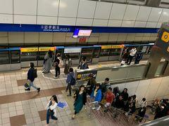台北駅から板南線で2つ目の駅なので何かとアクセスは抜群!!