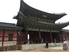 やりたかったことを達成し、ソウル観光を続けます  景福宮 着いたときには入場時間が終わっていました… また次回にリベンジします