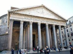 パンテオンはローマ帝国初代皇帝アウグストゥスの腹心アグリッパが紀元前25年に建設した、宗派の壁を越えて全ての神を祭るために建てられた万神殿です。 今回は旅行に来る前に家族でダン・ブラウン原作の映画「天使と悪魔」を見てきました。 映画を見る前に観光ルートを決めたのですが、ローマ初日は、はからずしも「天使と悪魔の」の足跡巡りとなっていました。