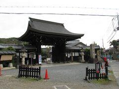 2020.1.12 日 PM15:02 乃木神社
