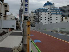 三田の寺町へ移動 聖坂付近に菩提寺はあります。 右は工事現場になっていますが、日本で最初のマンションと言われている 東急アパート跡地です。