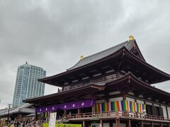 増上寺へ移動しました