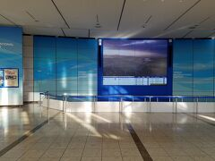 1時間ほどで仙台空港に到着
