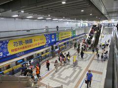 忠孝敦化駅到着。