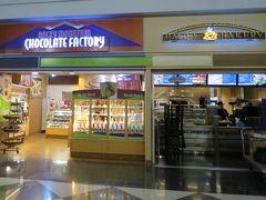ロッキー マウンテン チョコレート ファクトリー (シカゴ オヘア国際空港店)