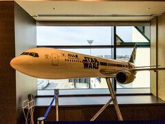 いつもの伊丹空港ANAラウンジです。エコノミーの特典航空券ですが、毎度おなじみの主人のSFC特典で入場です。